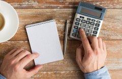 Como Funciona o Imposto Sindical