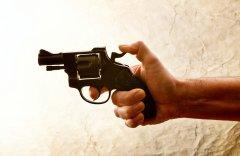 Entenda O Que Pode Mudar no Estatuto do Desarmamento