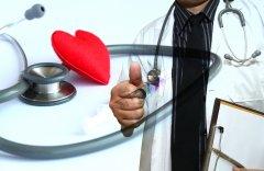 Auxílio-doença: Entenda o Benefício