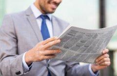 O que É Extravio de Documentos Fiscais? Saiba como Proceder