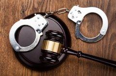 Conceito de Inimputabilidade Penal