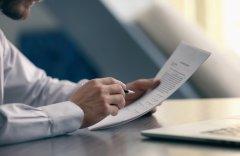 5 Atos Oficiais de Publicação Obrigatória no DOU