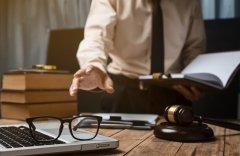 Como Montar um Escritório de Advocacia de Sociedade Individual