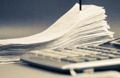 Saiba O Que É Nota Fiscal Avulsa e Como Fazer a Emissão