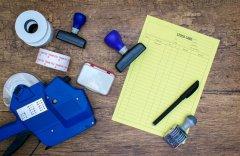 Inventário Patrimonial: Saiba o Que é e Aprenda a Organizar na Sua Empresa!