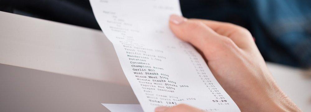 Saiba Como Fazer a Consulta da Nota Fiscal Paulista
