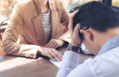 Veja 9 Motivos que Levam a Demissão por Justa Causa