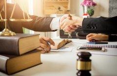 Modelo de Contrato de Assessoria Jurídica