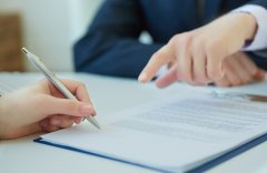 Passo a passo - Como Aperfeiçoar Seus Contratos Empresariais
