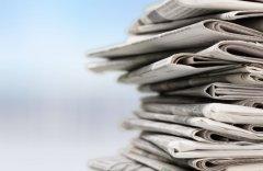 Como Publicar no Diário Oficial da Bahia