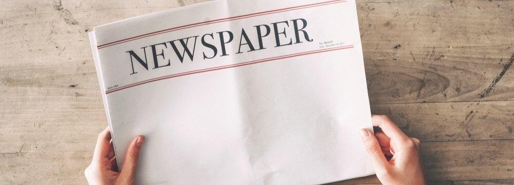 Como Publicar no Diário Oficial de Minas Gerais?