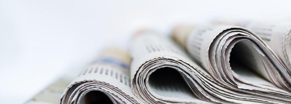 Como Publicar no Diário Oficial de Santa Catarina