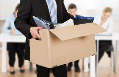 O Que é o Ato de Exoneração e Como Funciona?
