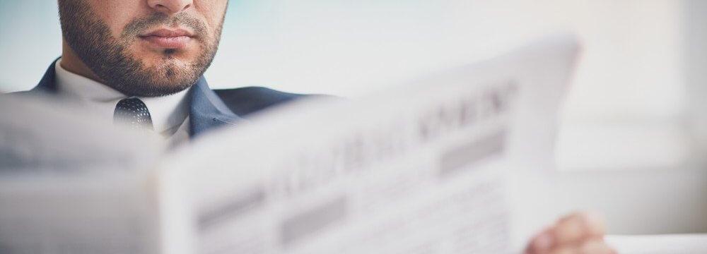 É Obrigatório Publicar no Diário Oficial? Entenda
