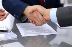 Como Publicar Extratos de Contrato no Diário Oficial