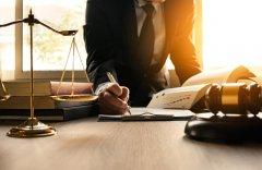 O Que é a Publicação de Atos Administrativos?