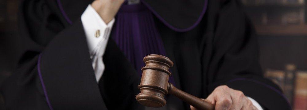 O Que é O Leilão Judicial?