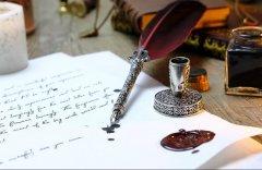 O Que é E Como Criar uma Carta Convite?