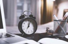 Descubra Qual o Horário de Publicação do Diário Oficial da União