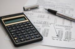 ECF — Passo a Passo Da Escrituração Contábil Fiscal