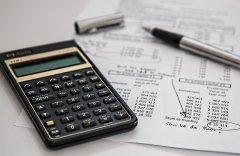 ITCMD —  Entenda O Imposto De Transmissão Causa Mortis E Doação