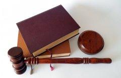 Trânsito Em Julgado - Descubra O Que Significa O Termo Nos Processos