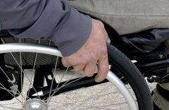 PCD: Quem Tem Direito Às Isenções? Os Direitos Das Pessoas Com Deficiência