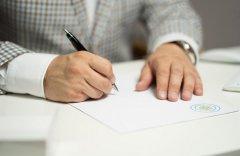 O Que É Escritura Pública e Quais Suas Funções?