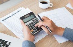 O que é IPCA: Como ele afeta seu dia a dia em 2021?