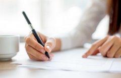 Contrato De Trabalho Intermitente - Quando Optar?